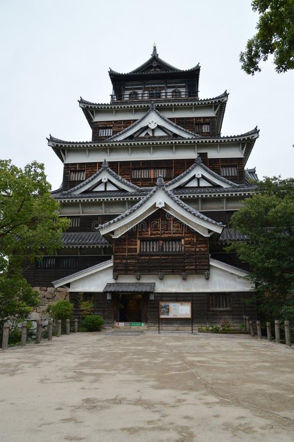 Het Kasteel van Hiroshima van de Voorzijde stock fotografie