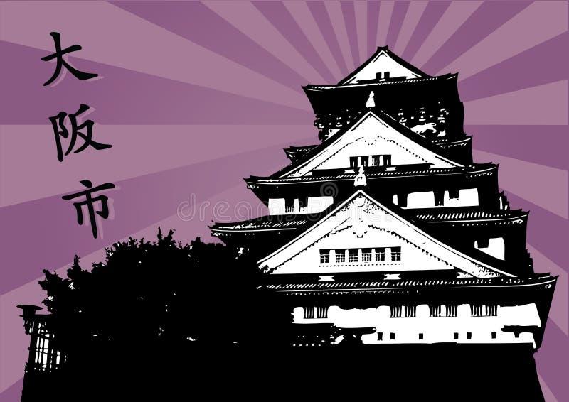 Het kasteel van Osaka stock illustratie
