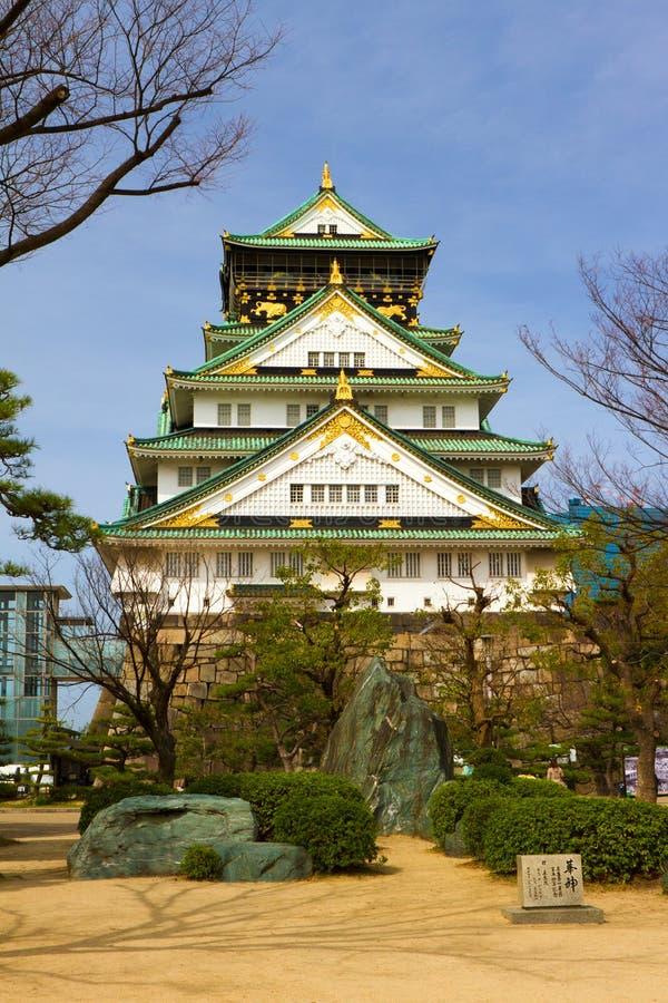 Het Kasteel van Osaka, Japan stock afbeeldingen