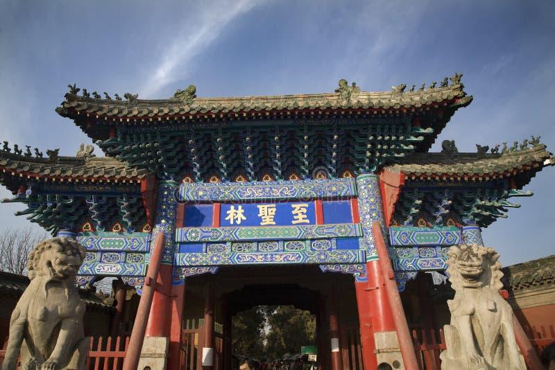 Het Kerkhof China van Confucius van de poort royalty-vrije stock fotografie