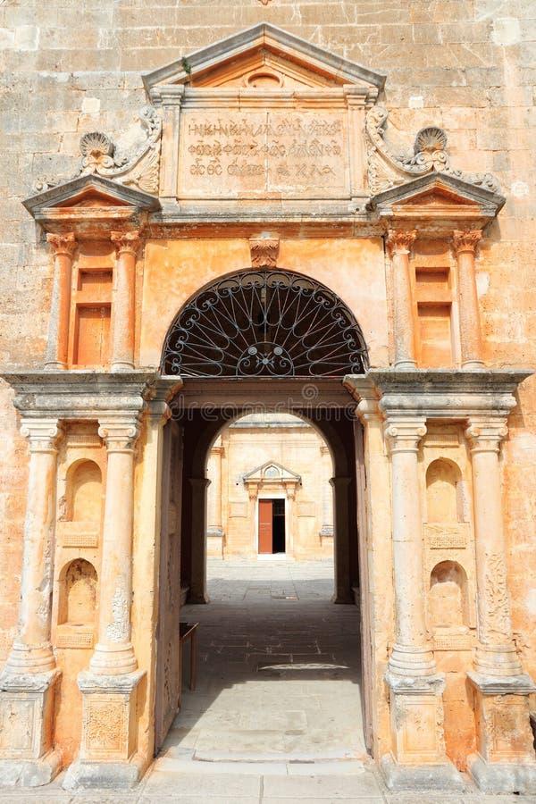 Het klooster van Griekenland stock foto's