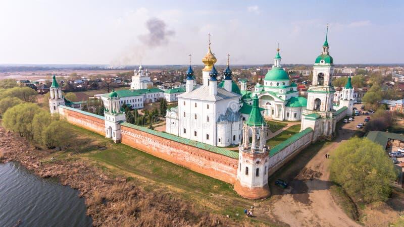 Het klooster van St Jacob Saviour is een Oostelijk Orthodox klooster royalty-vrije stock afbeelding