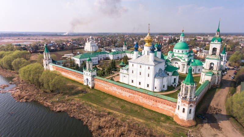 Het klooster van St Jacob Saviour is een Oostelijk Orthodox klooster royalty-vrije stock fotografie