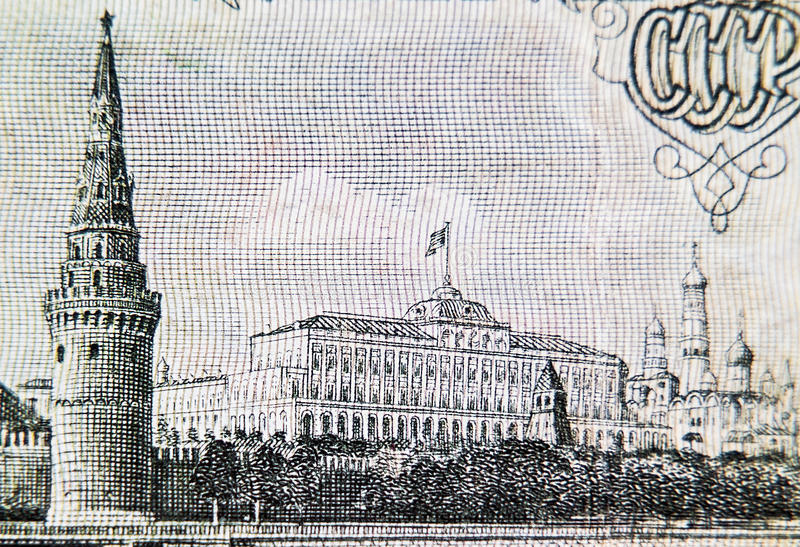 Het Kremlin op oud Sovjetroebelbankbiljet 3 stock fotografie