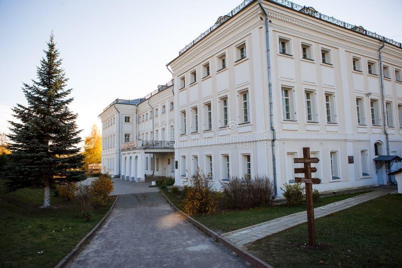 Het landgoed van Goncharov in Polotnyanyy Zavod stock foto