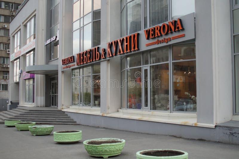 Het landschap van de stad Een aantal bloembedden bij het nieuwe gebouw op Belinsky-Straat stock fotografie
