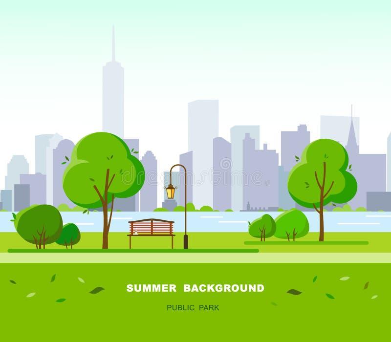 Het landschapsachtergrond van de zomer Openbaar park in de stad Vector illustratie vector illustratie