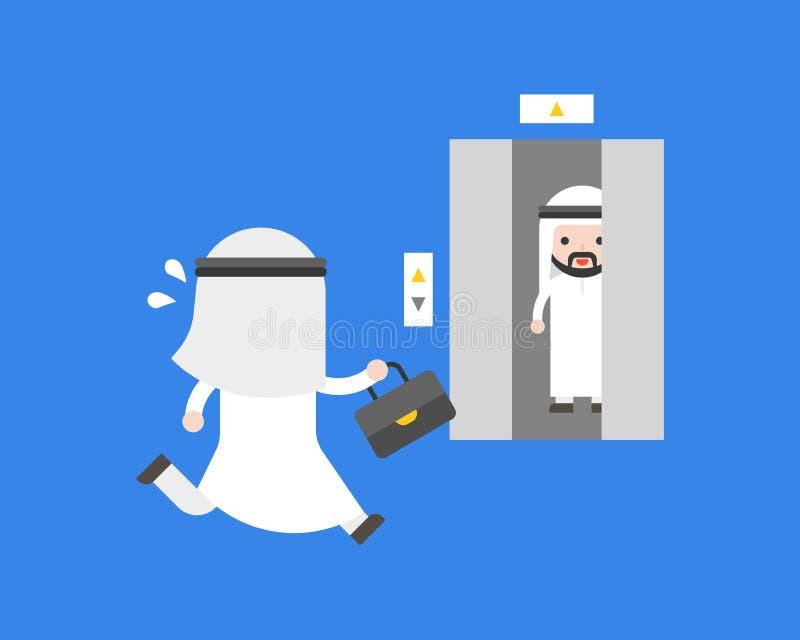 Het leuke Arabische zakenman het meeslepen lopen aan lift vóór deur CLO vector illustratie