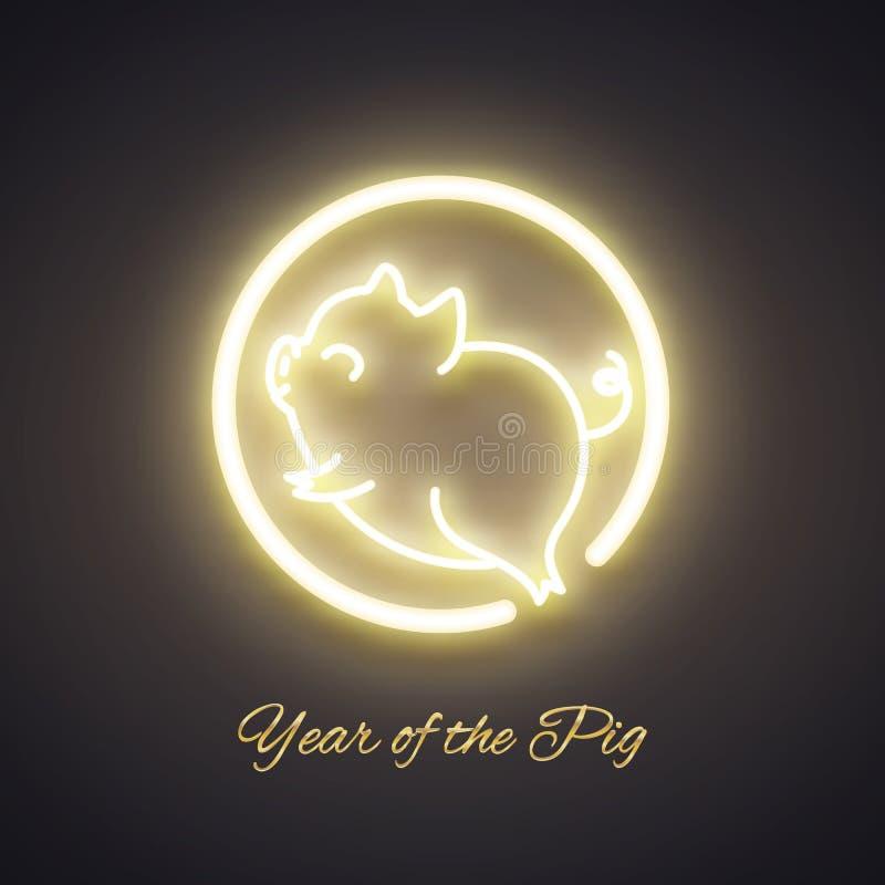 Het leuke embleem van het varkensneon, Nieuw jaar 2019 gouden ontwerp, Chinese horoscoop royalty-vrije illustratie