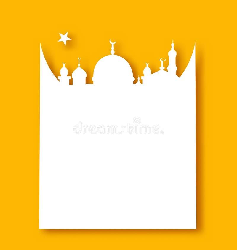 Het malplaatje van de groetkaart voor Ramadan Kareem stock illustratie