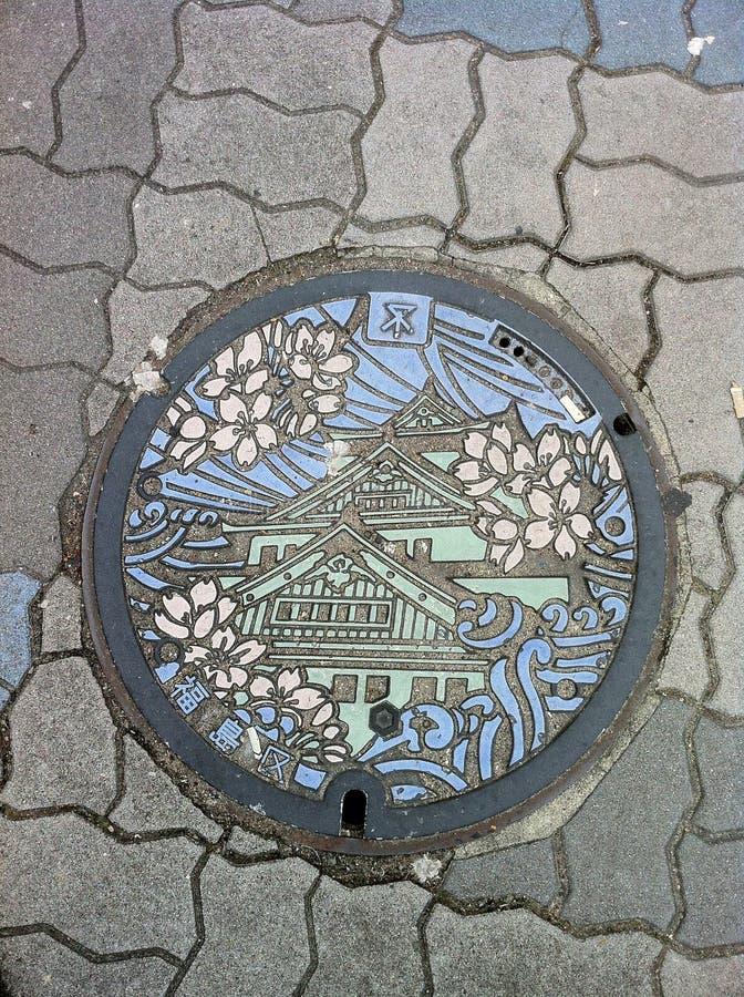 Het mangat van Osaka royalty-vrije stock foto's