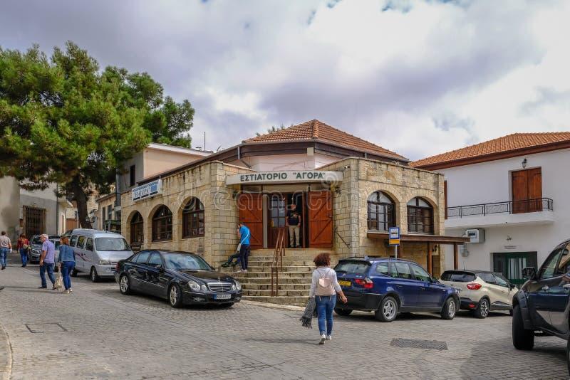 Het Marktrestaurant in Arsos stock afbeelding