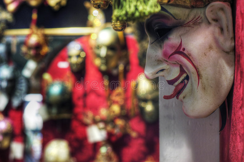 Het masker. stock fotografie