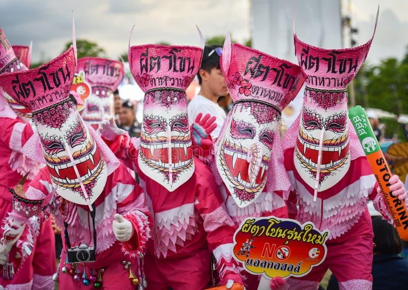 Het Masker Roze internationale Festival 2018 royalty-vrije stock afbeelding