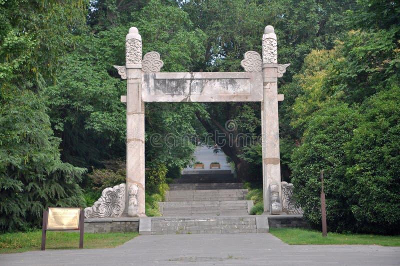 Het Mausoleum van Xiaoling van Ming, Nanjing stock afbeelding