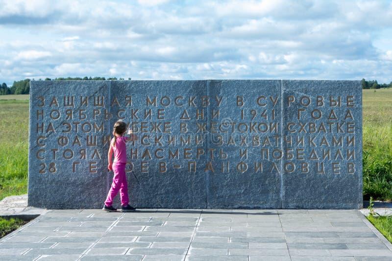 Het meisje bekijkt het monument aan 28 Panfilovtsi royalty-vrije stock afbeelding
