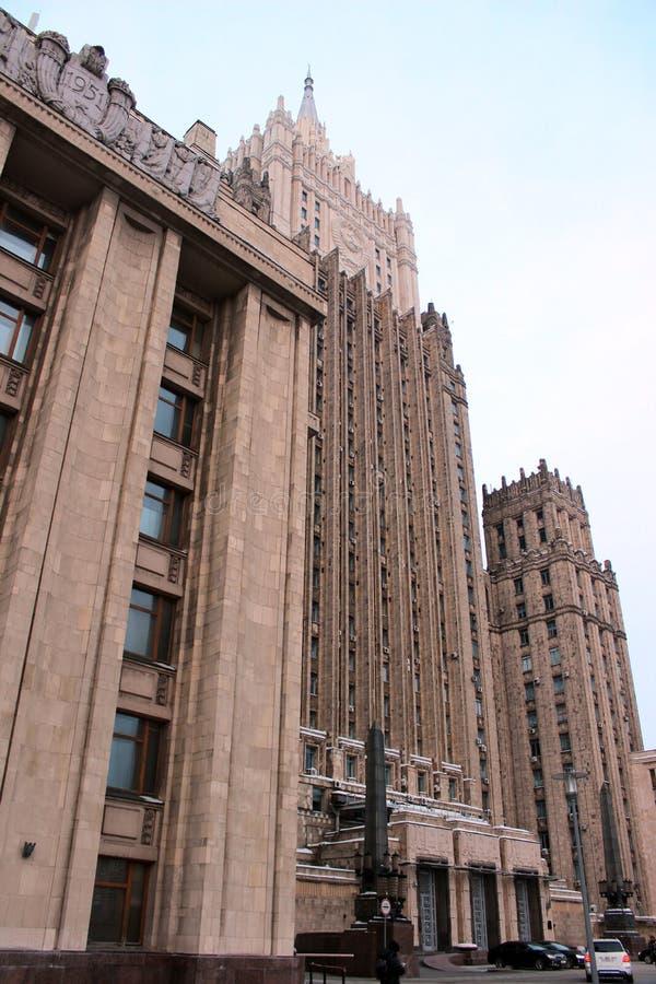 Het Ministerie van Buitenlandse zaken van de Russische Federatie Moskou royalty-vrije stock afbeelding