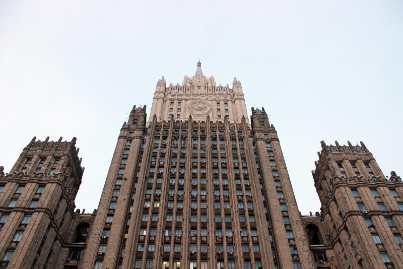 Het Ministerie van Buitenlandse zaken van de Russische Federatie Moskou stock foto's