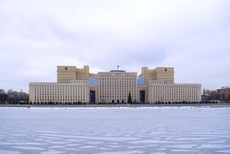 Het Ministerie van Defensie van de Russische Federatie royalty-vrije stock fotografie