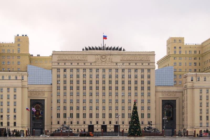 Het Ministerie van Defensie van de Russische Federatie stock foto