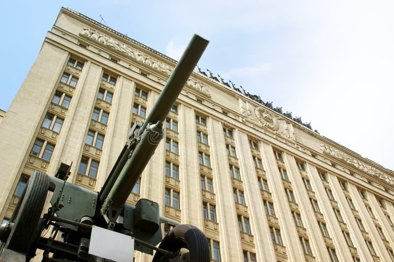 Het Ministerie van Defensie in Moskou stock afbeeldingen