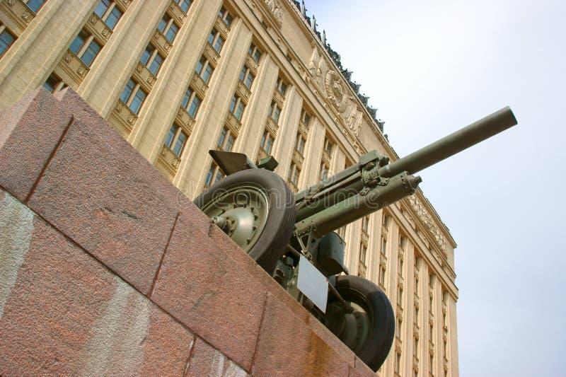 Het Ministerie van Defensie in Moskou stock foto's