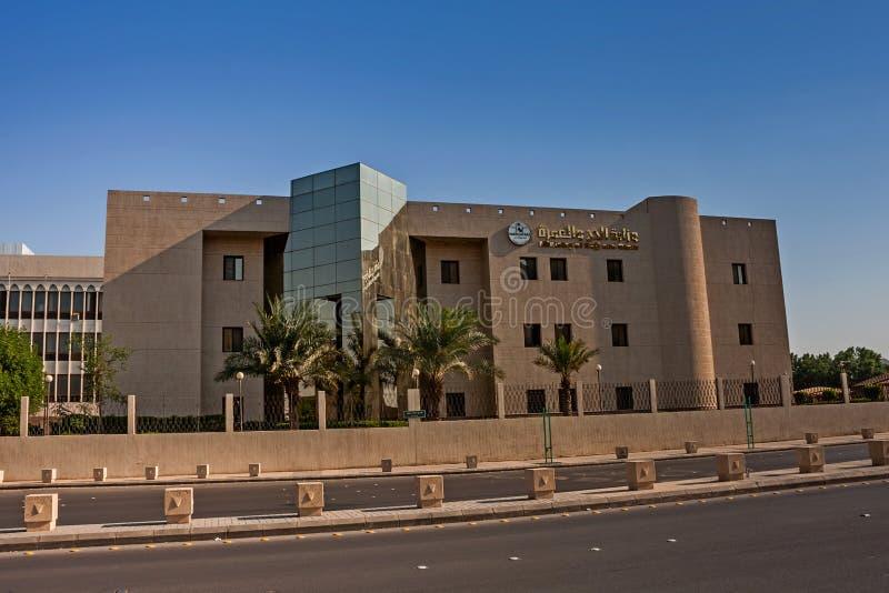 Het Ministerie van Hajj en Omra, Riyadh, Saudi-Arabië stock foto's
