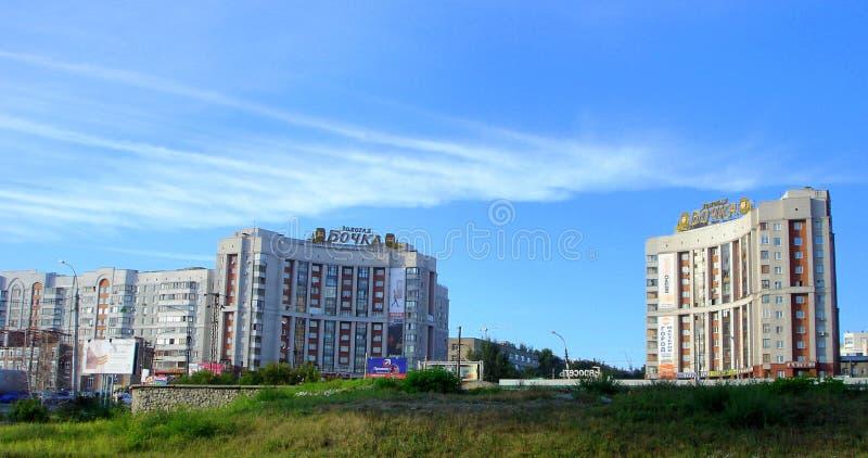 Het moderne bilding van Novosibirsk royalty-vrije stock afbeelding