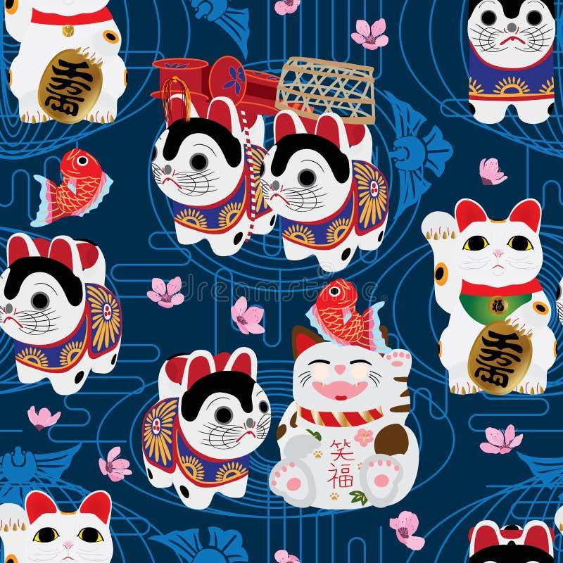 Het moderne naadloze patroon van Japan Inu Hariko Maneki Koi Sakura Mon royalty-vrije illustratie