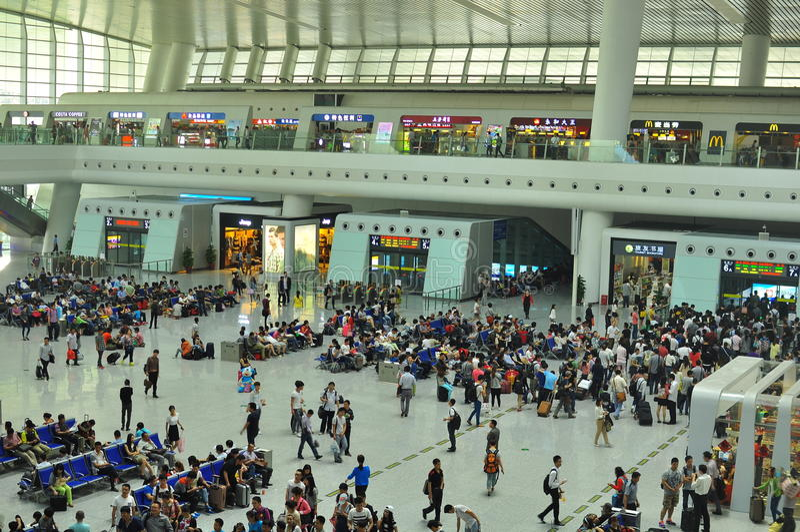 Het Moderne Station van China royalty-vrije stock fotografie