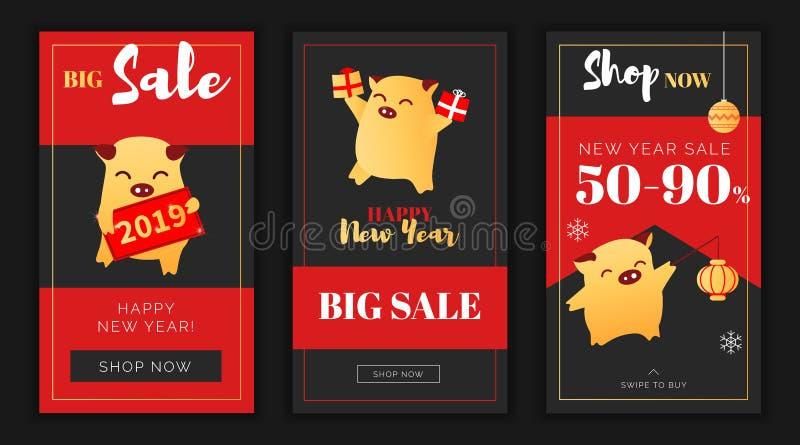 Het moderne vlakke app van de Nieuwjaar grote verkoop scherm of instagram malplaatje royalty-vrije illustratie