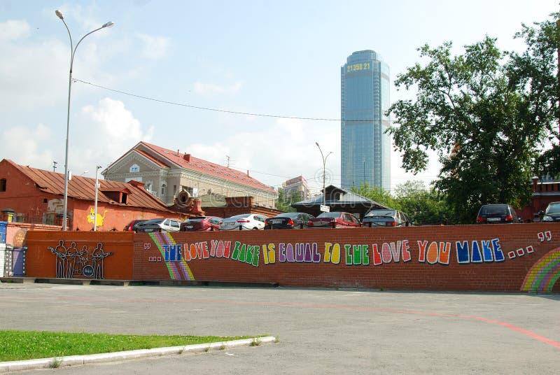 Het monument aan Beatles, Ykaterinburg, Rusland. royalty-vrije stock fotografie