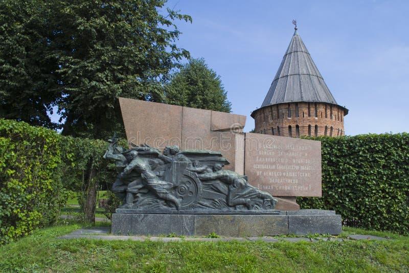 Het monument aan de helden van Wereldoorlog II royalty-vrije stock afbeelding