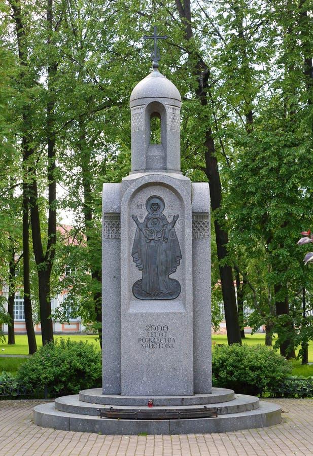 Het monument aan de verjaardag van 2000 van de geboorte van Christus royalty-vrije stock afbeeldingen