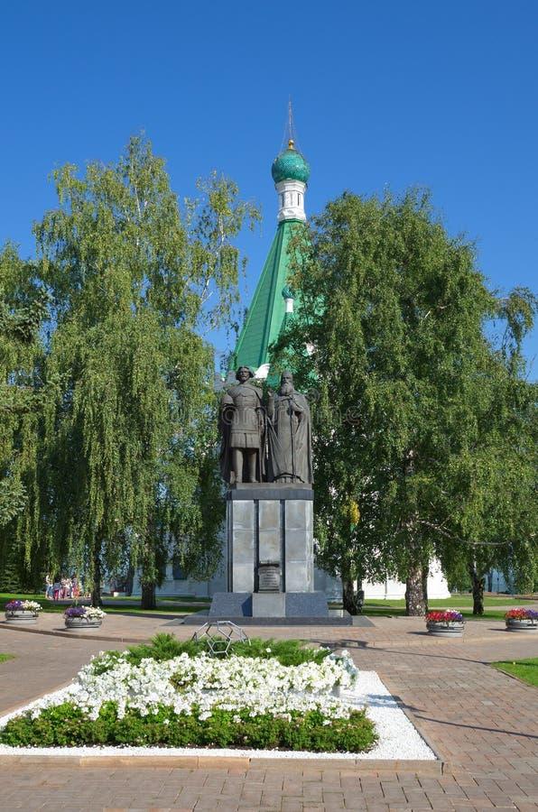 Het Monument op grondgebied van Nizhny Novgorod het Kremlin, Rusland stock foto
