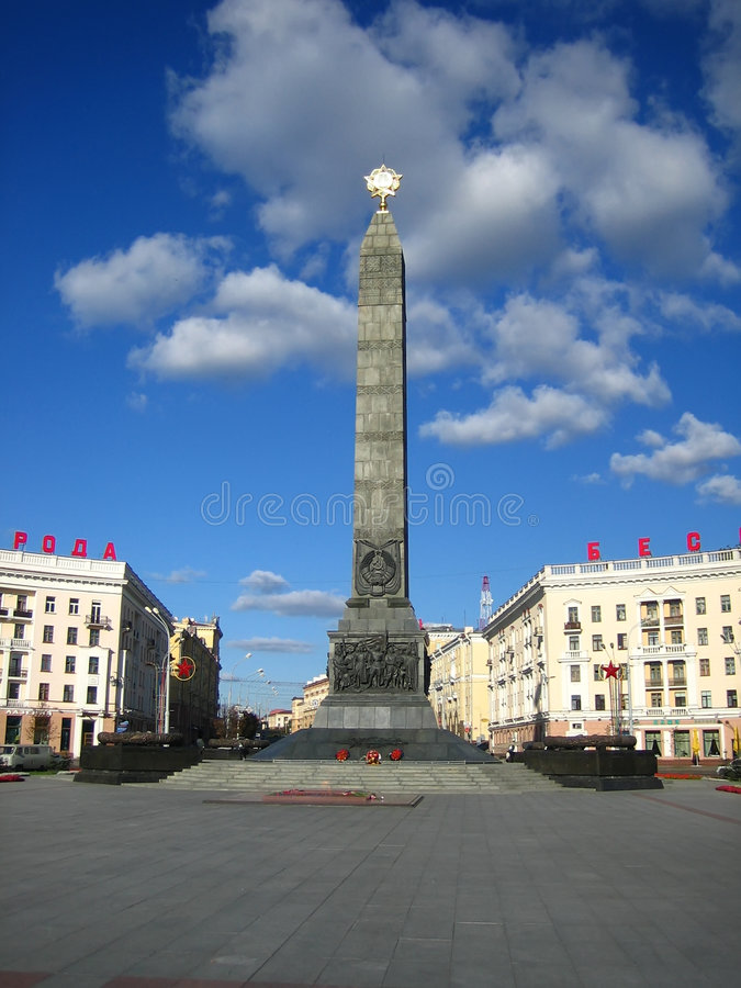 Het monument van de overwinning royalty-vrije stock afbeeldingen