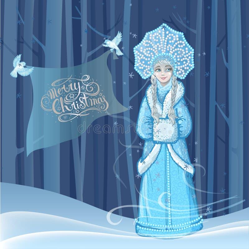 Het mooie jonge meisje van de meisjessneeuw met twee sneeuwvogels die rond in de winter bos en het van letters voorzien Vrolijke  stock illustratie