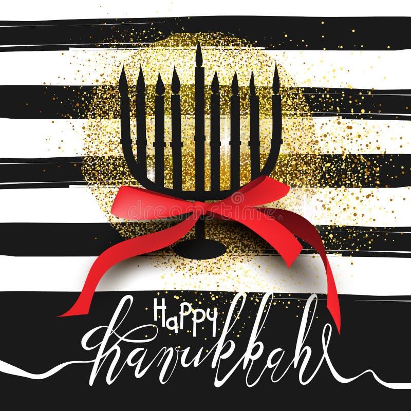 Het mooie menorahsilhouet op zwart-witte gestreepte achtergrond met gouden schittert royalty-vrije illustratie