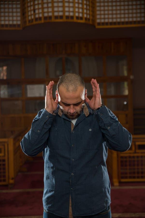 Het moslim Bidden royalty-vrije stock afbeelding
