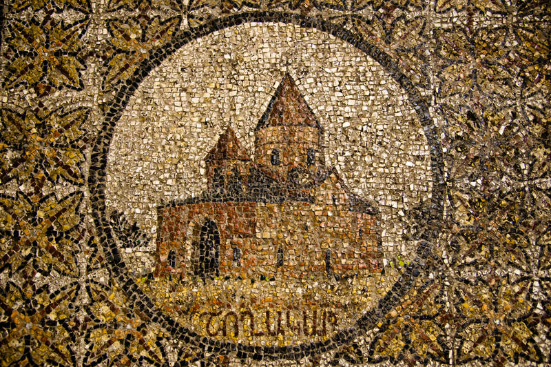 Het Mozaïek van de kerk stock fotografie