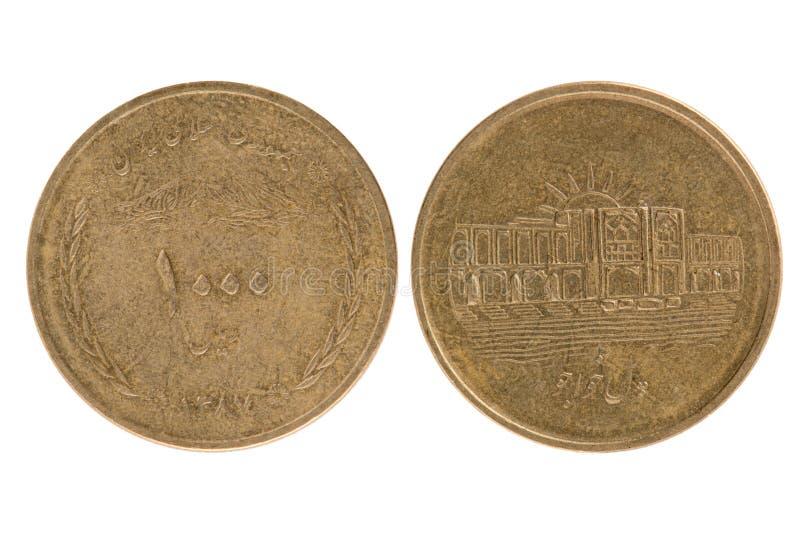 Het muntstuk van Iran stock foto's