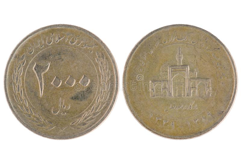 Het muntstuk van Iran royalty-vrije stock afbeelding