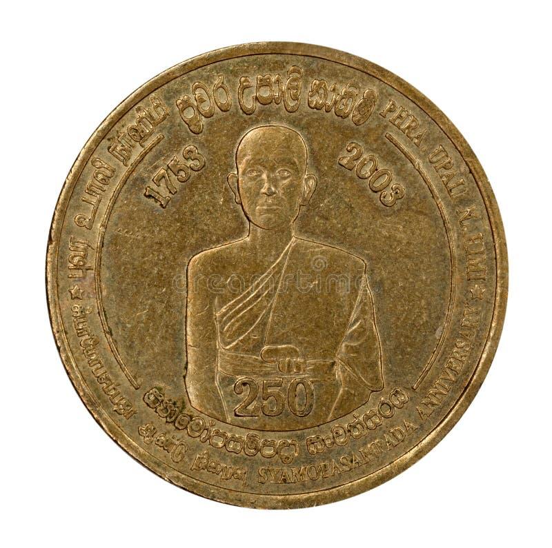 Het muntstuk van Sri Lanka stock afbeeldingen
