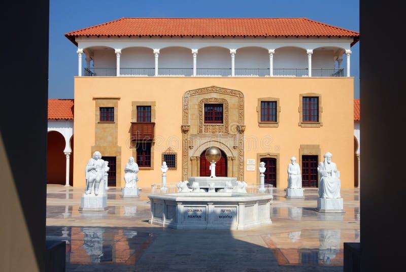Het museum Ralli in Caesarea stock afbeeldingen