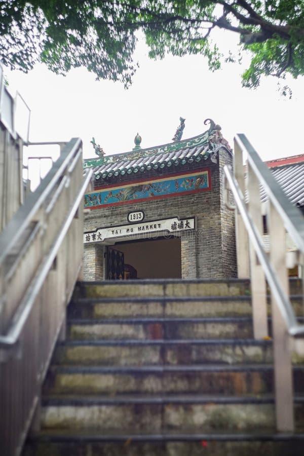 Het Museum van de Spoorweg van Hongkong royalty-vrije stock fotografie