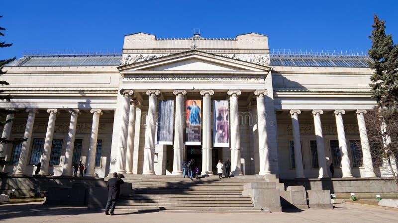 Het Museum van de staat van ALS Pushkin in Moskou stock afbeeldingen