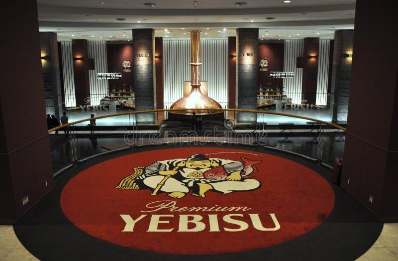 Het Museum van het Bier van Yebisu stock afbeelding
