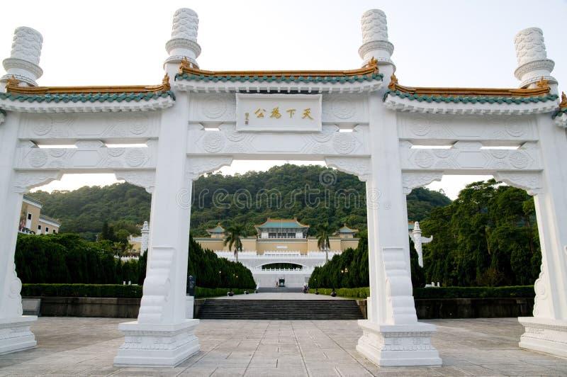 Het Museum van het paleis stock fotografie