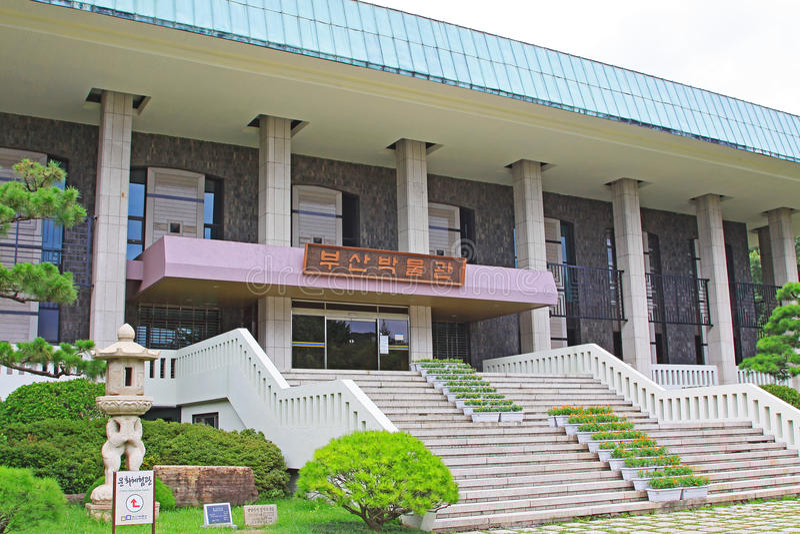 Het Museum van Korea Busan royalty-vrije stock afbeeldingen