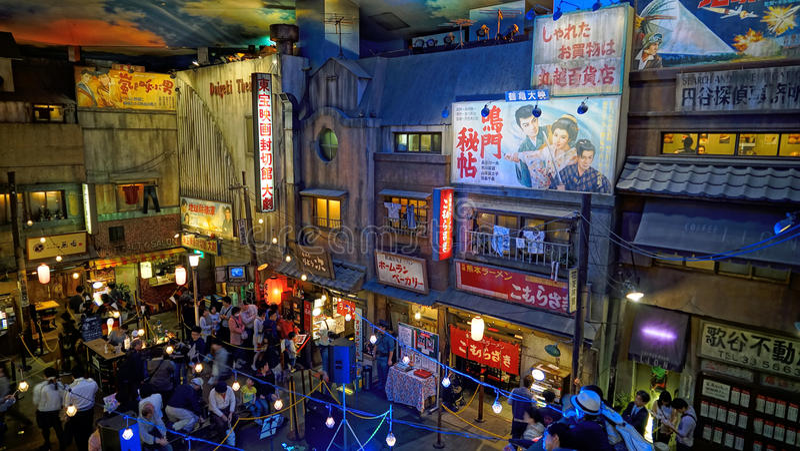 Het Museum van scheenbeen-Yokohama Ramen stock foto's